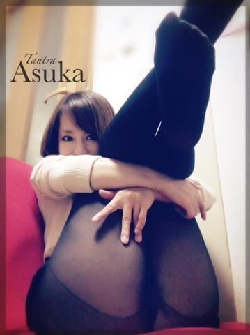 「アナルプレイについて」02/15日(金) 16:04 | Asukaの写メ・風俗動画