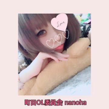「14時から出勤してますっ!」02/15日(金) 18:33   石田 なのはの写メ・風俗動画
