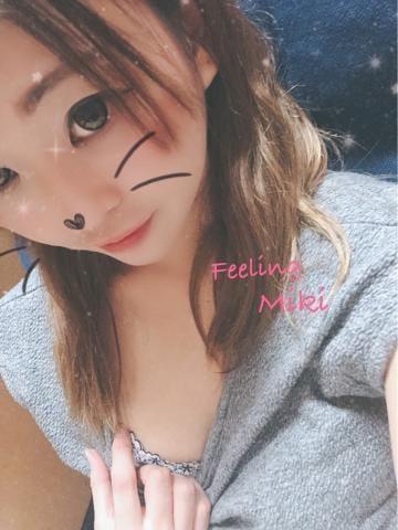「出勤時間変更」02/15日(金) 18:39   みきの写メ・風俗動画