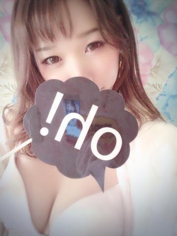 「15日の無料オプション*」02/15日(金) 18:45   しのの写メ・風俗動画