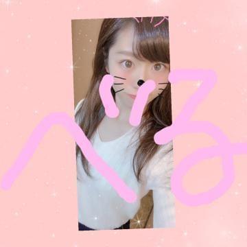 「出勤してます!」02/15日(金) 18:49   べるの写メ・風俗動画