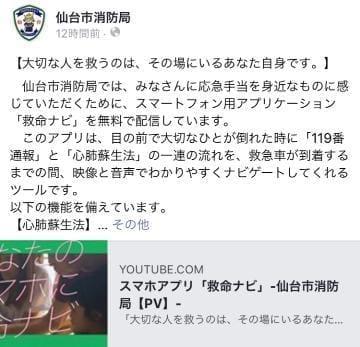 ゆず「119?」02/15(金) 23:35 | ゆずの写メ・風俗動画
