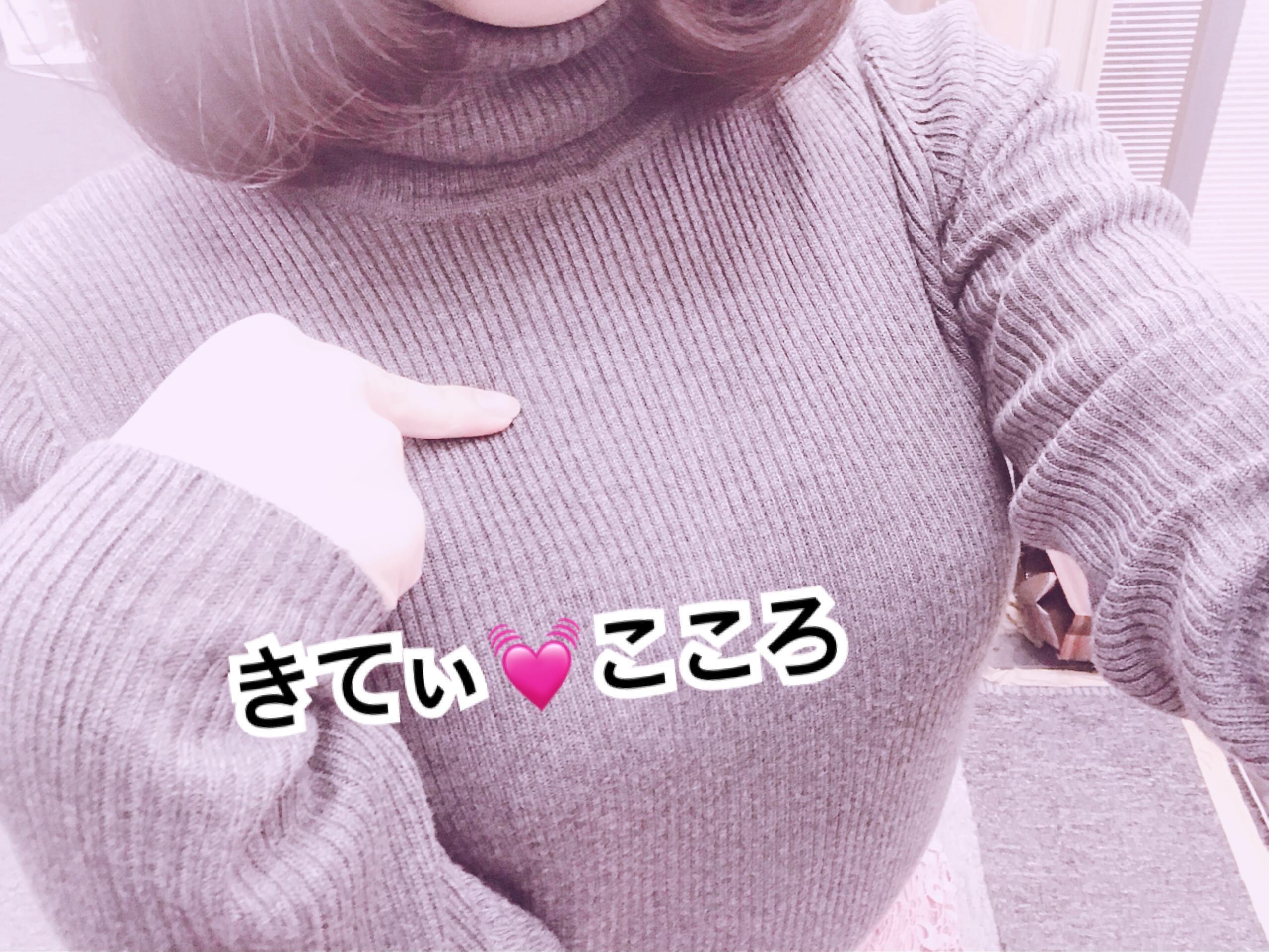 こころ「きゅきょ」02/16(土) 00:29 | こころの写メ・風俗動画