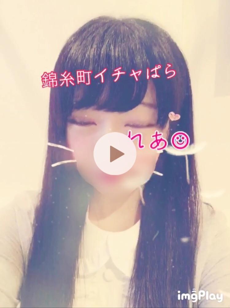 「☆シフト☆」02/16(土) 11:45 | れあの写メ・風俗動画