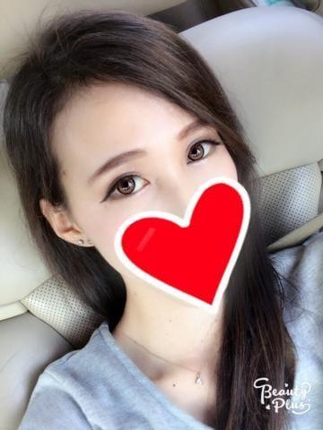 姫野 桜子「土曜は(*^^*)」02/16(土) 13:00 | 姫野 桜子の写メ・風俗動画