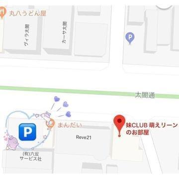 「無料駐車場&送迎❤︎ 」02/16(土) 13:36   ここなの写メ・風俗動画