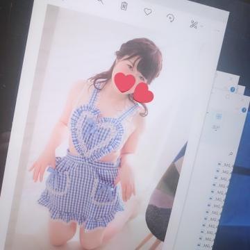 愛乃「若妻系痴女に改名!」02/16(土) 13:41 | 愛乃の写メ・風俗動画