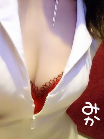 みか「ありがとう???」02/16(土) 14:00 | みかの写メ・風俗動画