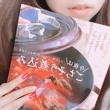 「レパートリー」02/16(土) 14:42   まゆの写メ・風俗動画