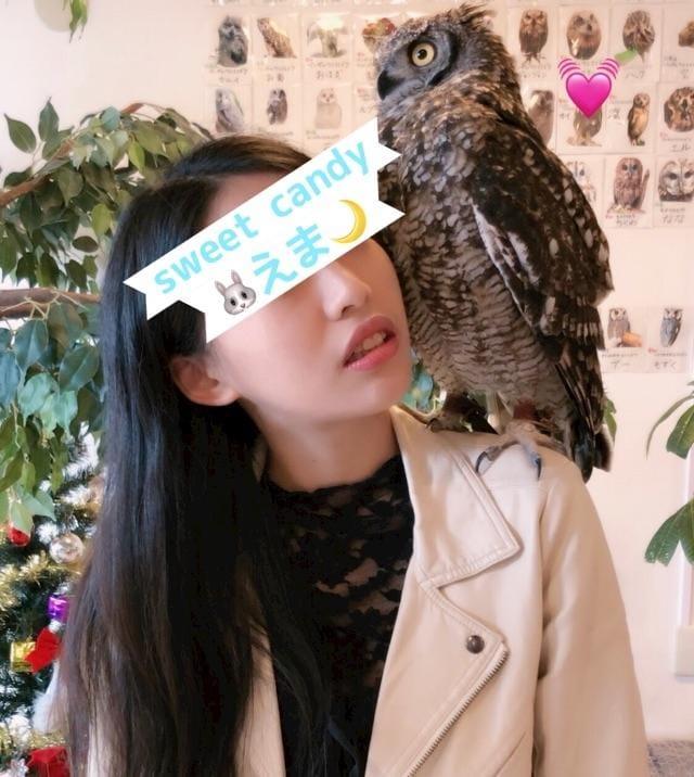 「こんにちは(*'▽'*)えまです」02/16(土) 15:13 | えまの写メ・風俗動画