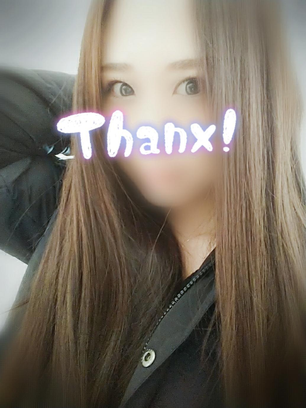 「Thank☆」02/16日(土) 16:30 | あこの写メ・風俗動画