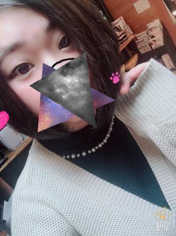 「はじめましてっ!」02/16日(土) 16:58   あすなの写メ・風俗動画