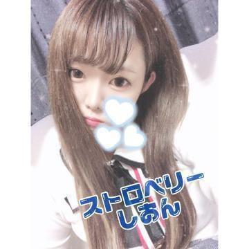 「?しゅっきん?」02/16日(土) 17:26   しおん☆雑誌モデル!??の写メ・風俗動画