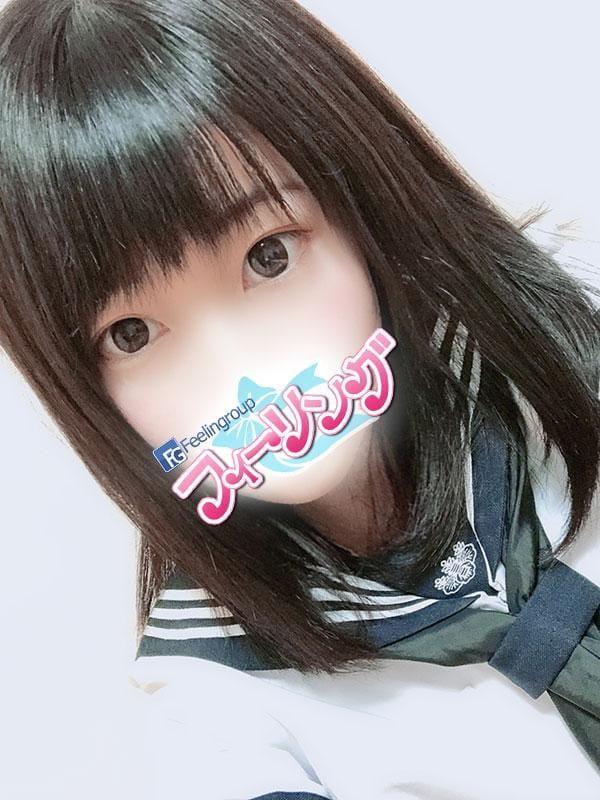 あやか「本日デビュー!」02/16(土) 18:26 | あやかの写メ・風俗動画