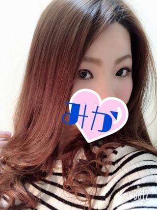 みか「おはよぉ(*´ω`*)?))」02/16(土) 18:40 | みかの写メ・風俗動画