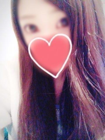 「温めて♡」02/16日(土) 18:45   ひかりの写メ・風俗動画