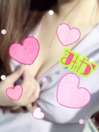 みか「出勤?(*???*)?」02/16(土) 20:00 | みかの写メ・風俗動画