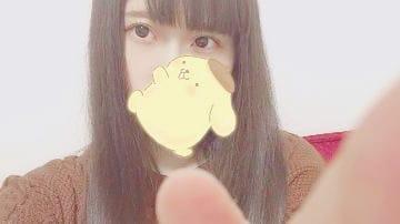 「お礼♡」02/16日(土) 21:05   えりの写メ・風俗動画