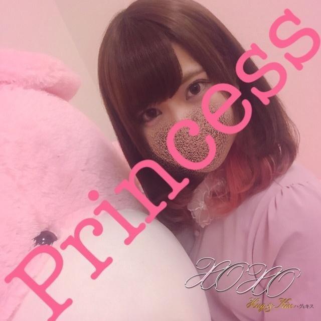 「謎の筋肉痛」02/16(土) 21:18 | Princess プリンセスの写メ・風俗動画