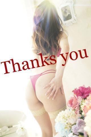 「先程は、ありがとうございました??」02/16(土) 21:36 | れんの写メ・風俗動画