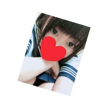 あやか「おれい ?? エイジア Y様」02/16(土) 23:08 | あやかの写メ・風俗動画
