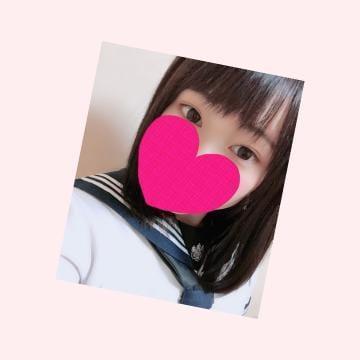 あやか「おれい ?? 雅2 K様」02/17(日) 00:45 | あやかの写メ・風俗動画