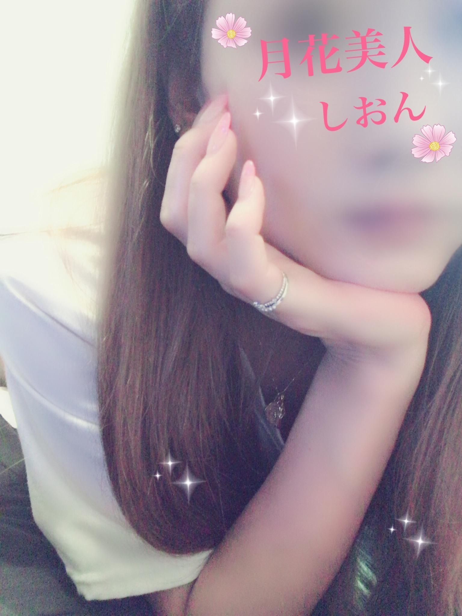 「おやすみなさい(*´ω`*)」02/17(日) 01:23 | 詩音シオン(20代料金の写メ・風俗動画