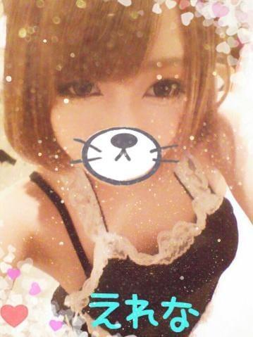 「わーい。」02/17日(日) 09:13   藤沢エレナの写メ・風俗動画