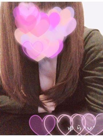 「出勤とお礼☆」02/17(日) 10:09 | ゆらの写メ・風俗動画