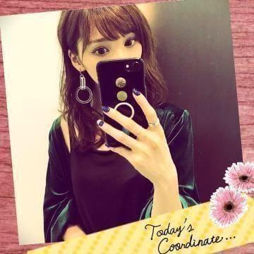 なほ「なほ?日記」02/17(日) 12:00 | なほの写メ・風俗動画