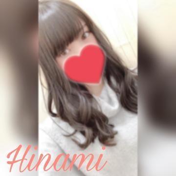 「カラーチェンジ?」02/17(日) 12:02 | ひなみの写メ・風俗動画