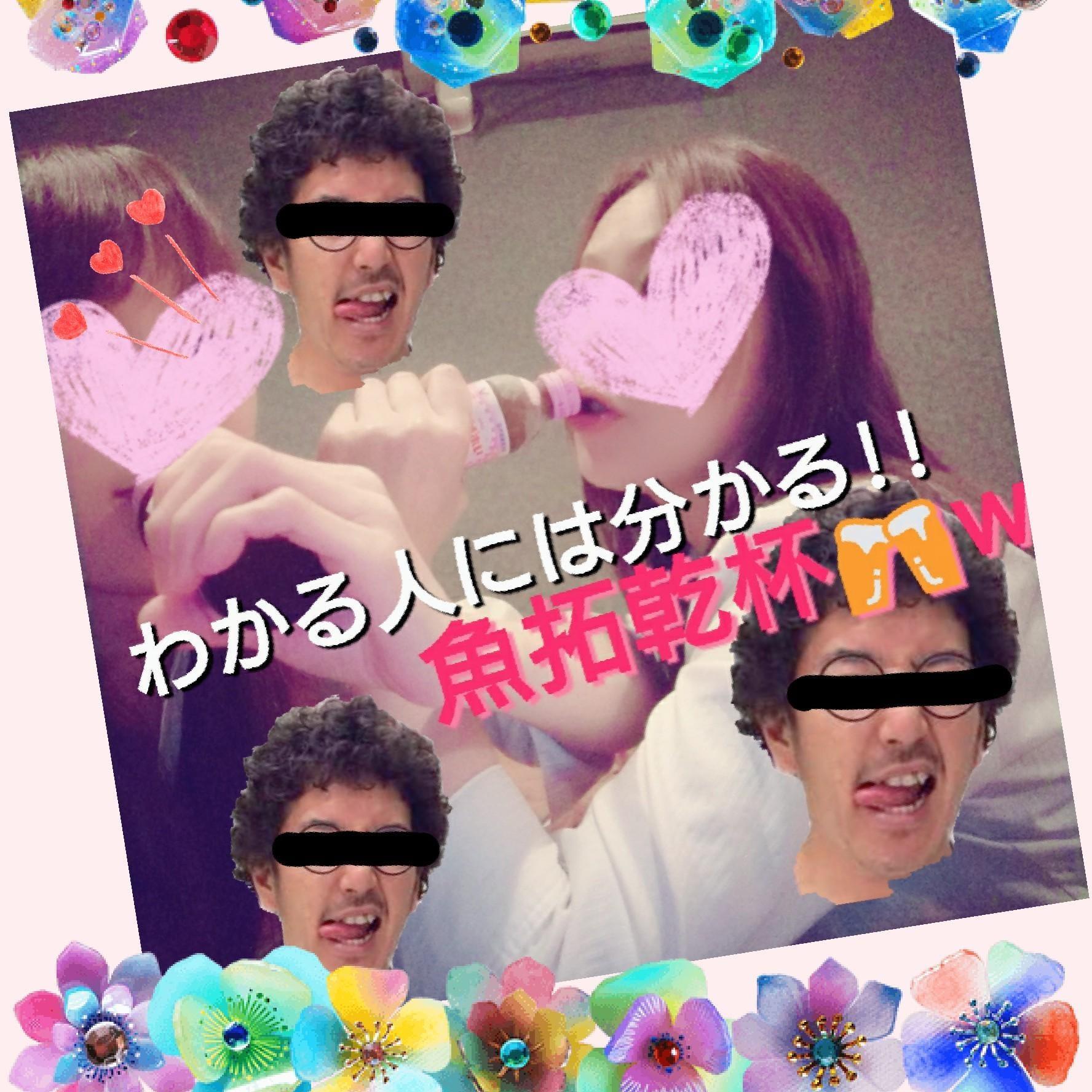 「?日曜日?part2」02/17日(日) 14:16 | 夜NO2 ゆうの写メ・風俗動画
