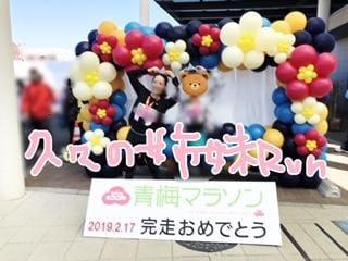 「美味しいご飯をたくさん食べたい」02/17日(日) 18:19   ふみのの写メ・風俗動画