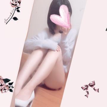 「切り替えます!」02/17日(日) 19:29   みゅう♡Myuの写メ・風俗動画