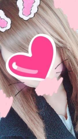 「[お題]from:夜明けのコーヒーさん」02/17日(日) 19:51   わかな♡Wakanaの写メ・風俗動画
