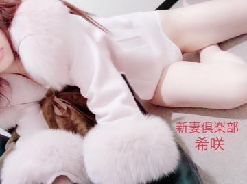 「明日は...」02/17日(日) 21:26 | 希咲(きさき)の写メ・風俗動画