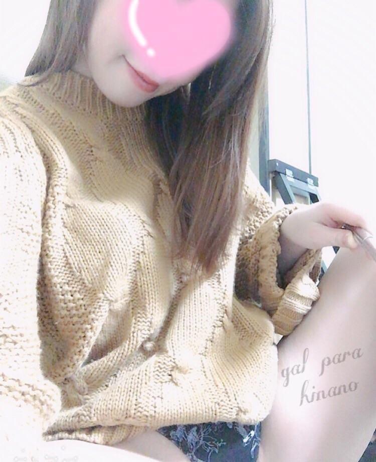 ひなの☆ハマりすぎ要注意☆「見たポチ更新〜?」02/17(日) 22:29 | ひなの☆ハマりすぎ要注意☆の写メ・風俗動画