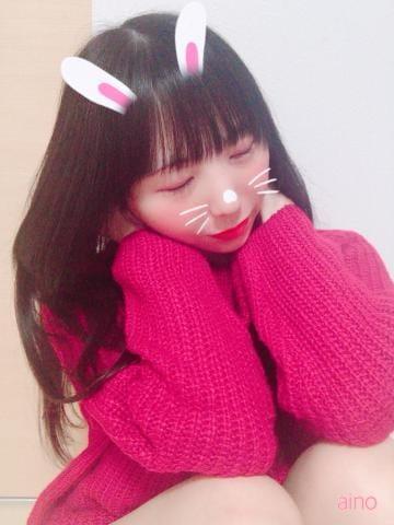 「ありがとう」02/17日(日) 23:00   あいのの写メ・風俗動画