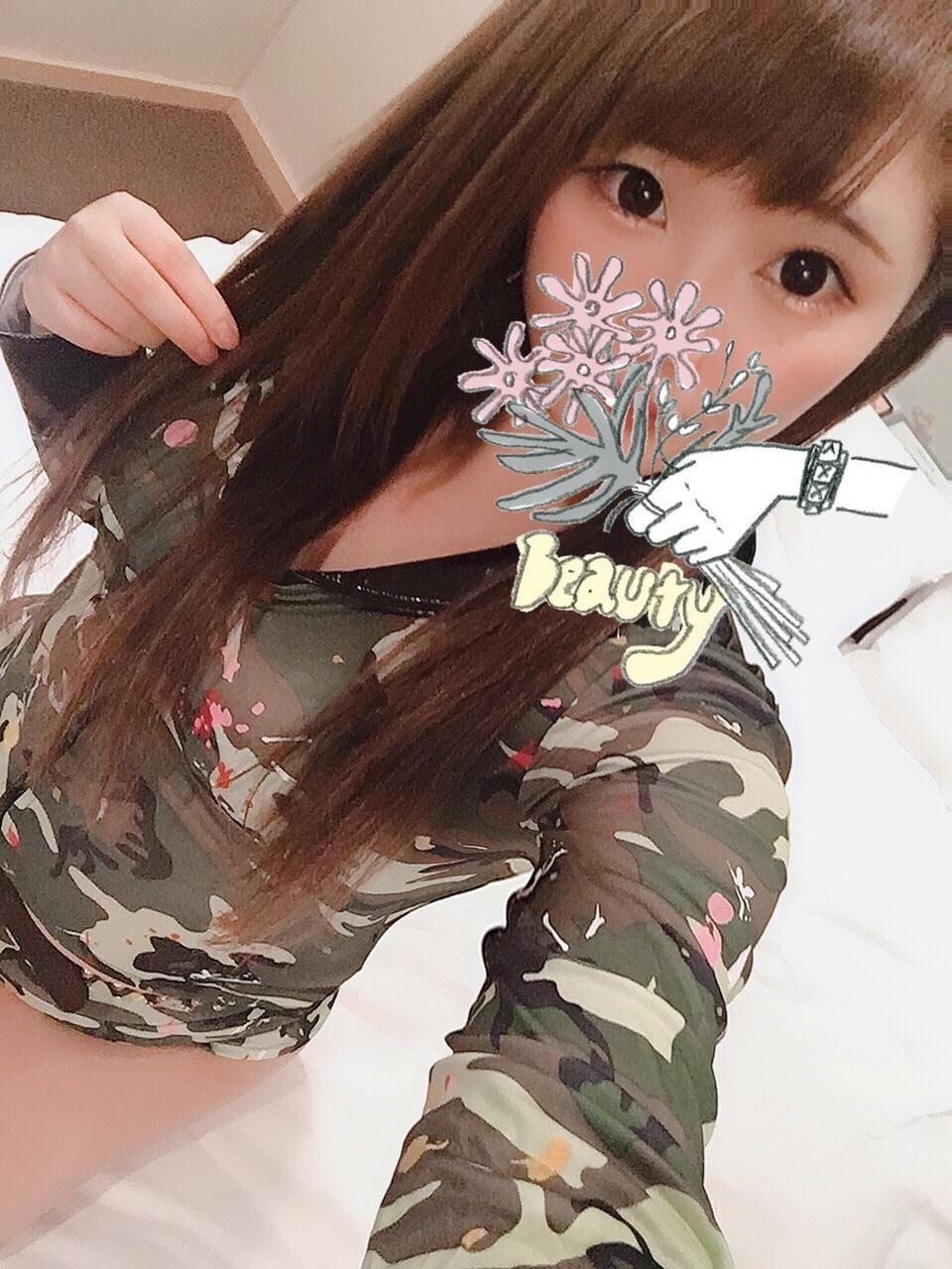「おやすみー!」02/18日(月) 02:57 | たまきの写メ・風俗動画
