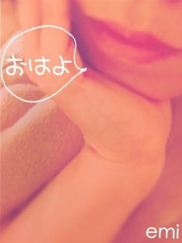 「どんだけ〜??」02/18日(月) 06:37   えみの写メ・風俗動画