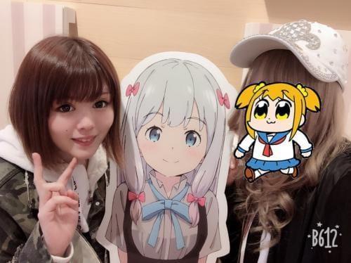 「ヲタ活」02/18日(月) 12:04   りおなの写メ・風俗動画