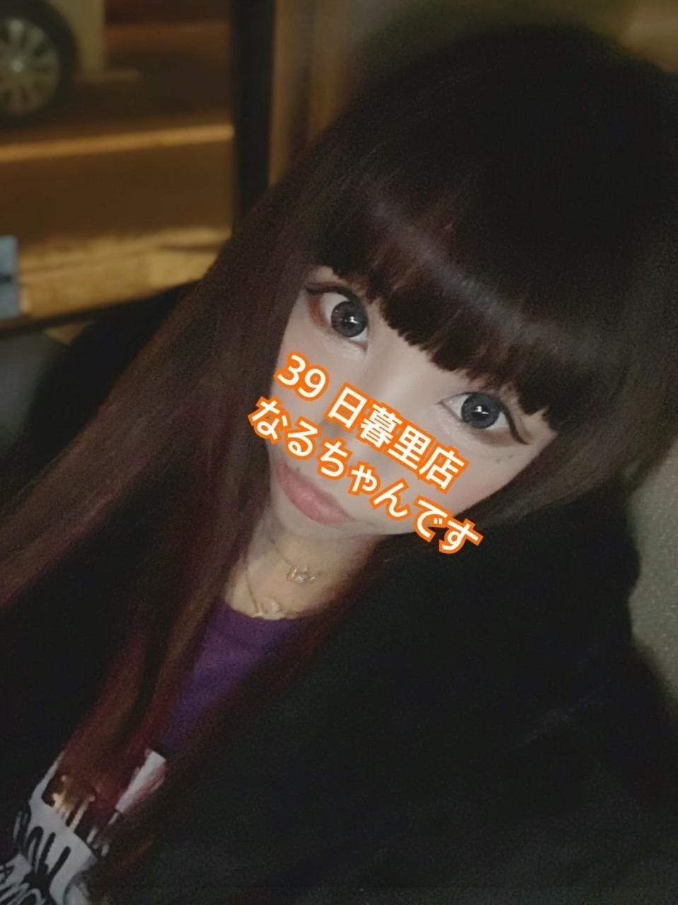 「おはよ☆よく聞く曲が」02/18日(月) 13:25   なる の写メ・風俗動画