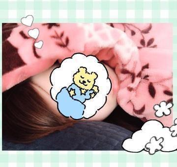 「寒いね〜」02/18(月) 13:47 | ルカの写メ・風俗動画
