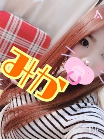 みか「珍しく(*´ω`pq゛」02/18(月) 14:07 | みかの写メ・風俗動画