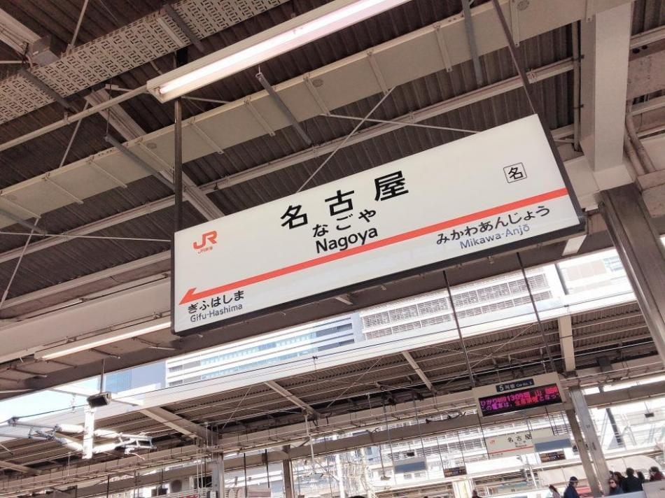 「*名古屋!」02/18(月) 15:11 | あきら☆アナル舐めOKの写メ・風俗動画