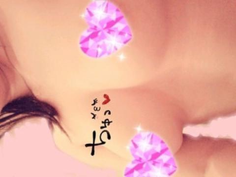 ルナ「出勤しました」02/18(月) 15:15 | ルナの写メ・風俗動画