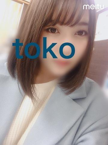 「[お題]from:高座豚さん」02/18日(月) 16:07   とうこの写メ・風俗動画