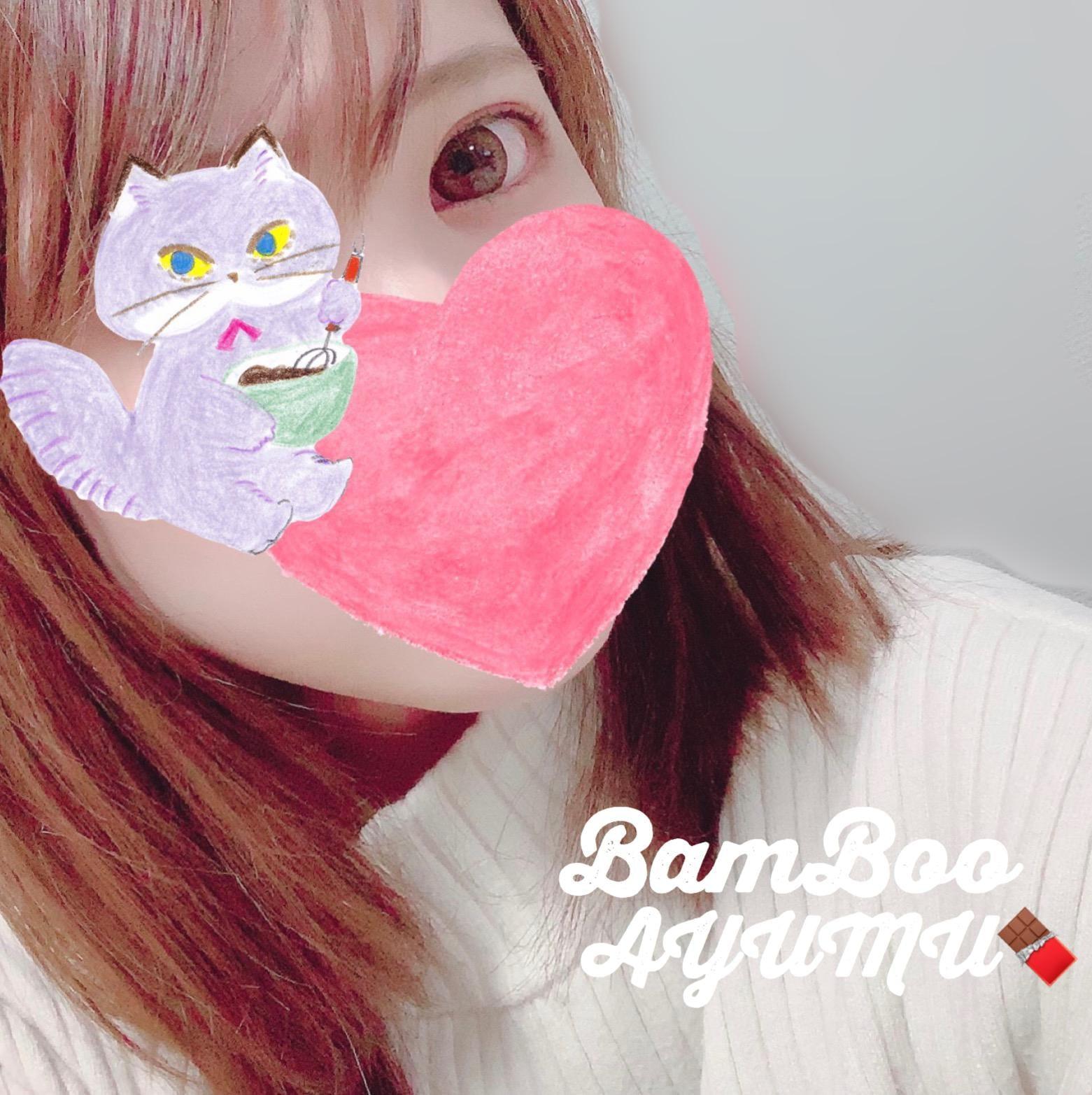 「どうも〜」02/18日(月) 20:45   【未経験】あゆむの写メ・風俗動画