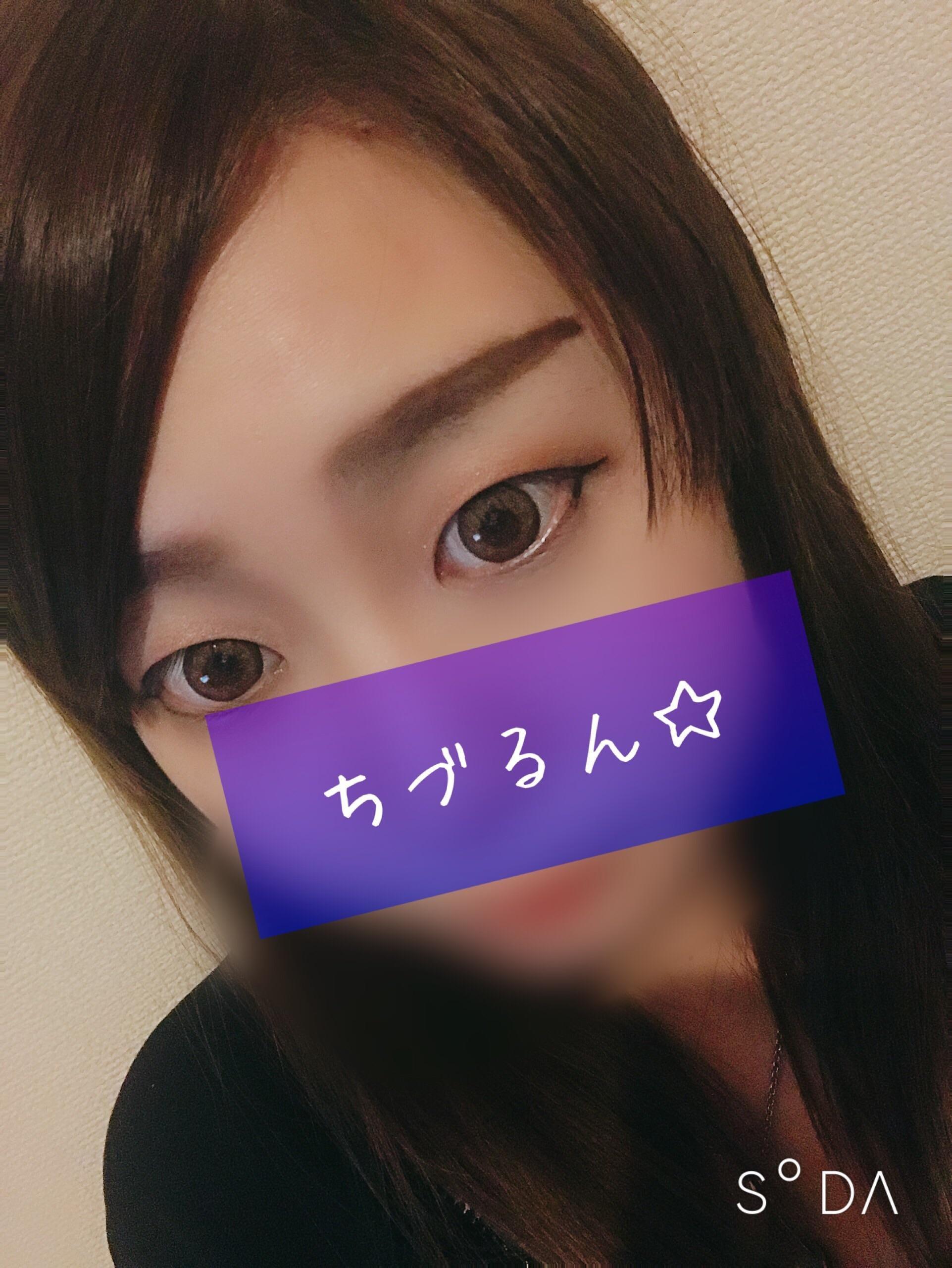 「しゅっきん!」02/18(月) 21:19 | ちづる☆巨乳美乳Eカップ☆の写メ・風俗動画