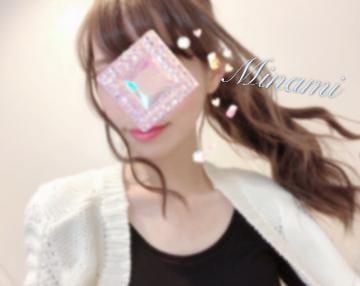 みなみ「ポニテ?」02/18(月) 21:45 | みなみの写メ・風俗動画